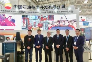 盛特公司参加2019年北京石油石化技术装备展览会(CIPPE)