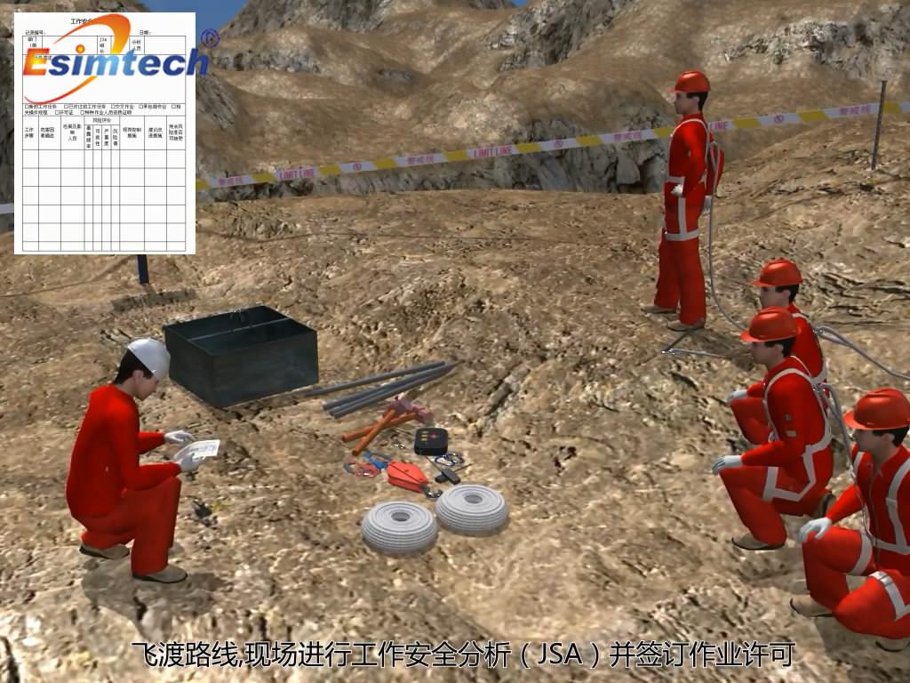 地震勘探搬迁作业安全技术