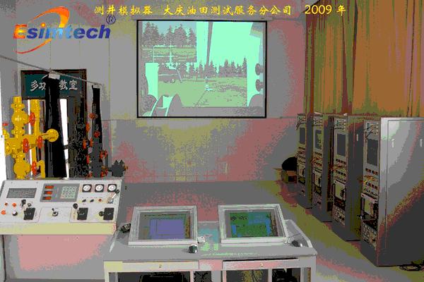 WLS-1测井模拟培训系统