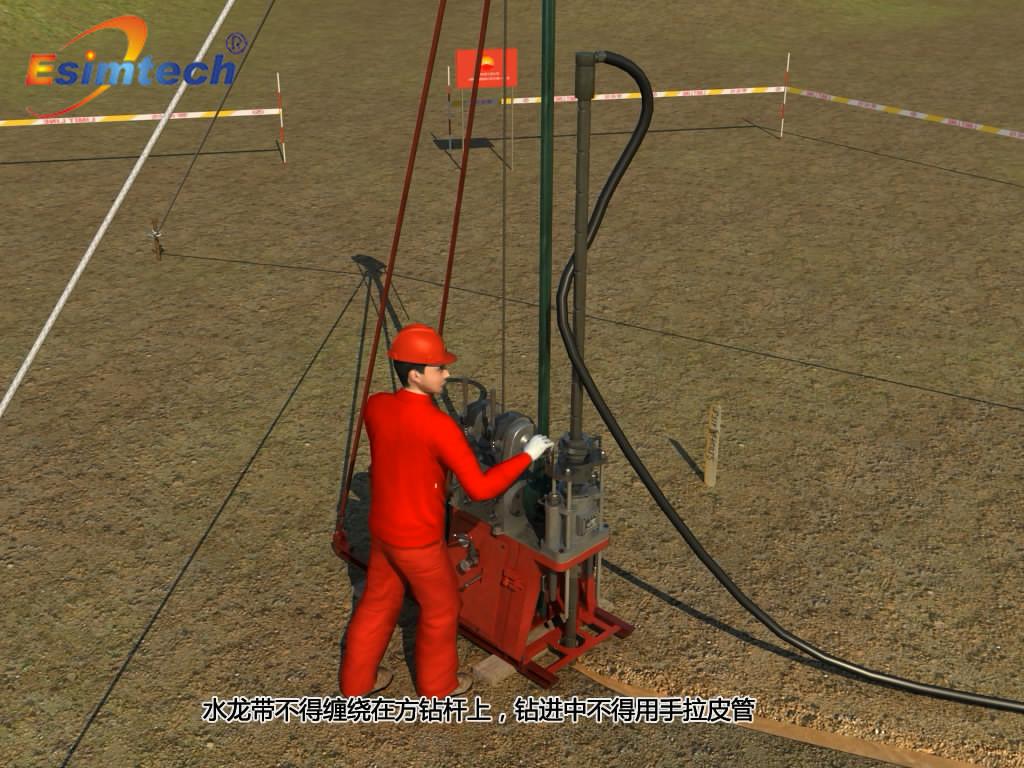 地震勘探钻井作业安全技术